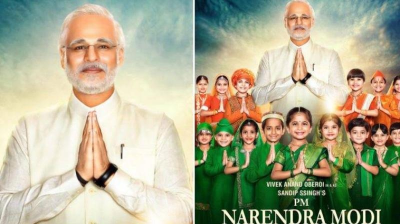 'PM Narendra Modi' to now release on April 5