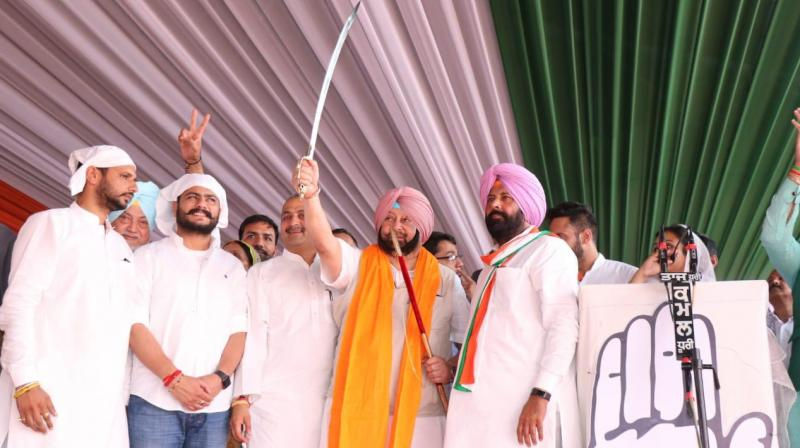 Capt Amarinder Calls For United Vote