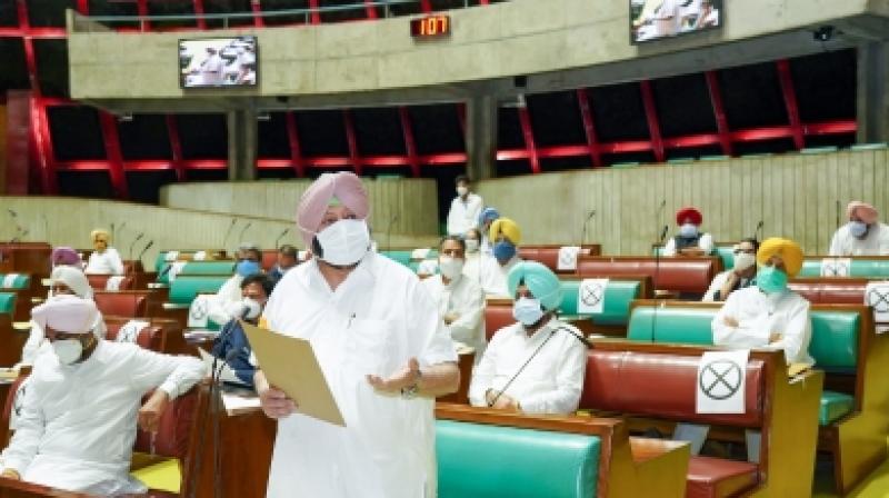 Punjab Vidhan Sabha session