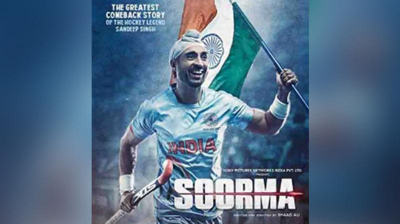 'Soorma' releases in Pakistan and Kuwait