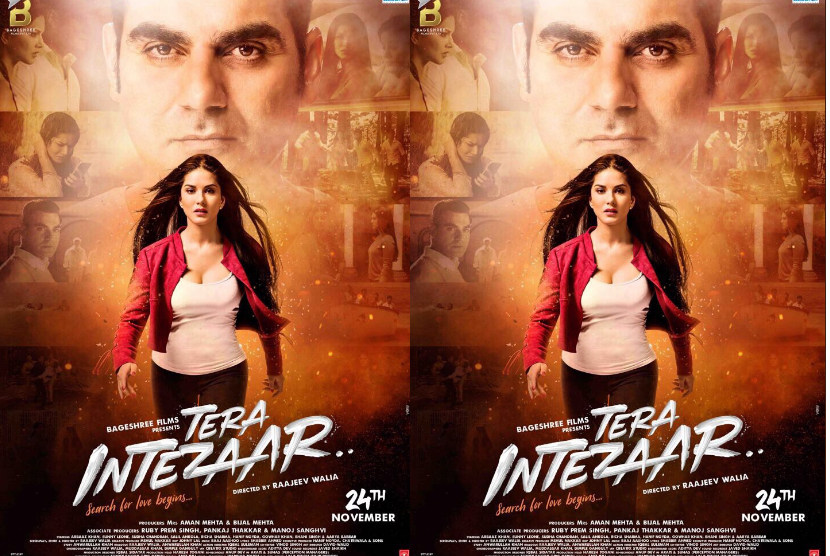 Tera Intezaar hai full movie download 720p movie