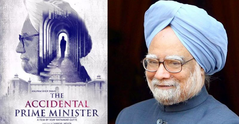 Movie The Accidental Prime Minister
