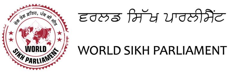Members of World Sikh Parliament are now working on taking this bill to National