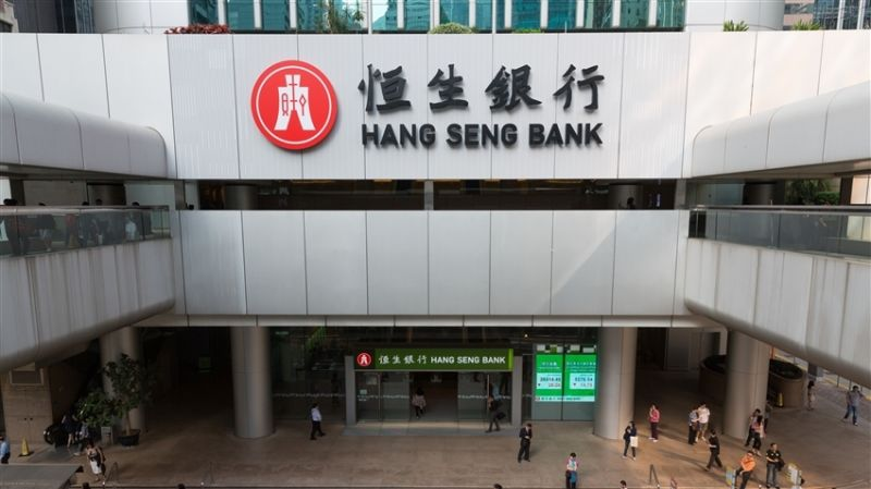 Hong Kong's Hang Seng shed 0.49 per cent
