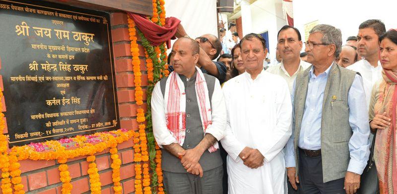 CM Jai Ram Thakur while inaugurating Water supply scheme