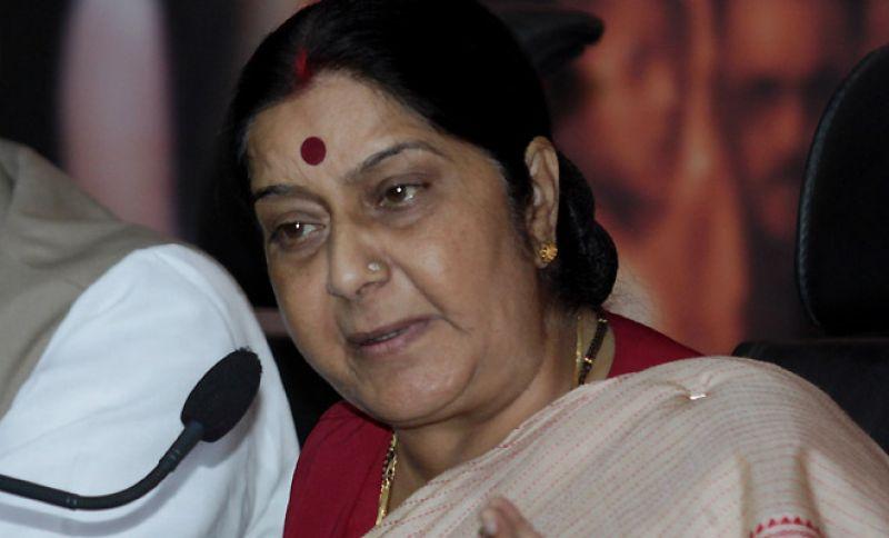 Sushma Sawaraj
