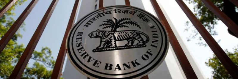 RBI's Monetary Policy Committee