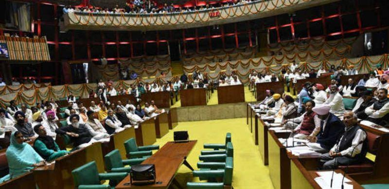Vidhan Sabha Committee