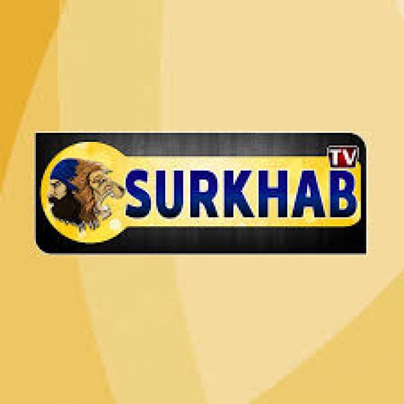 Surkhab TV