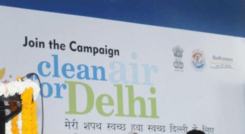 Clean Air Campaign