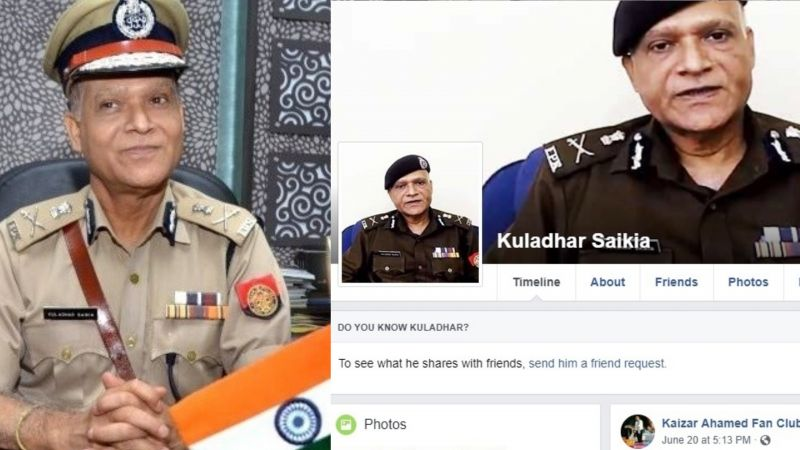 Fake Facebook account of Assam DGP
