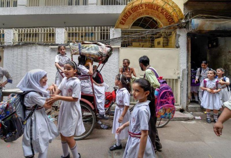 Rabia Public School