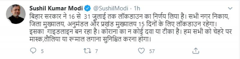 Sushil Kumar Modi tweet