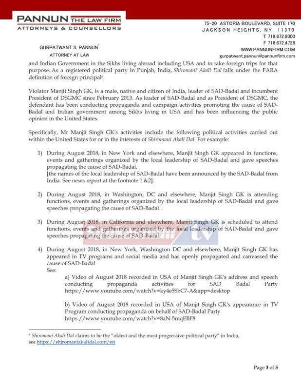 FARA Violation complaint page No-3