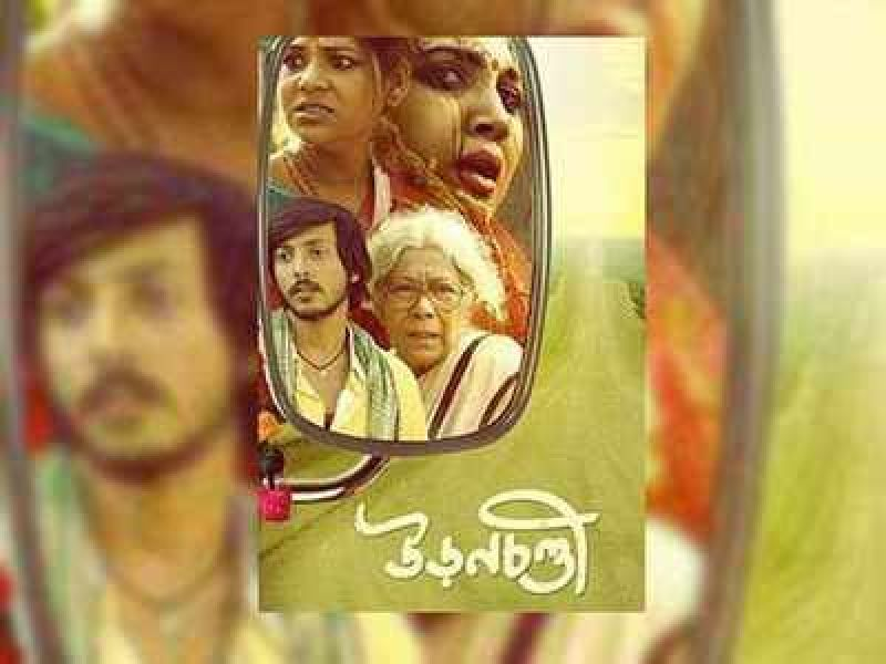 Bengali flick 'Uronchondi' will be screened with subtitles