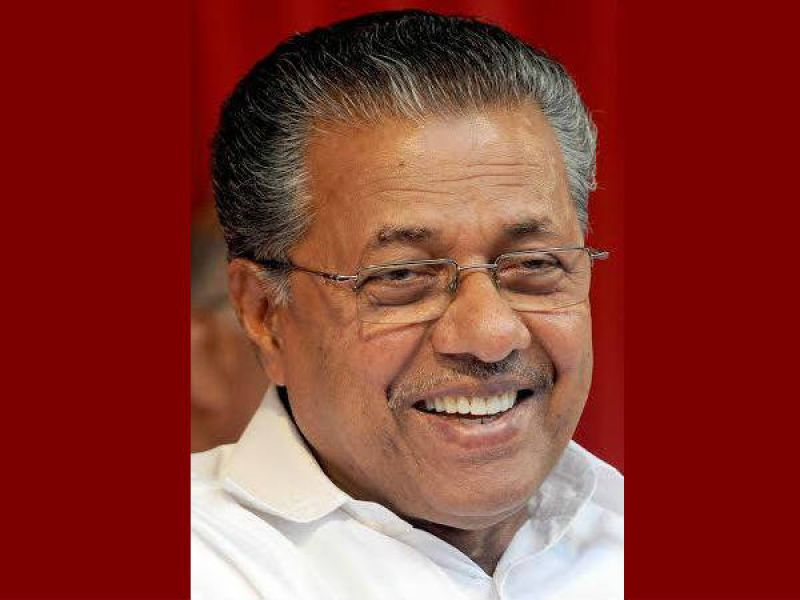 Former Chief Minister of Kerala