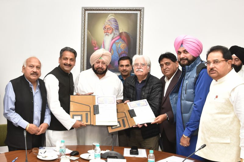 Capt Amarinder led Punjab Govt Signs MoU With Quarkcity