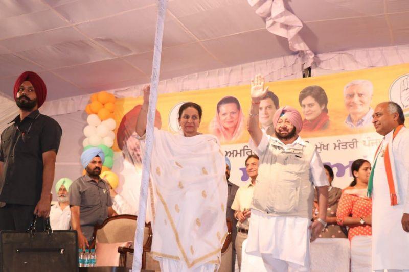 Captain Amarinder Singh & Parneet Kaur