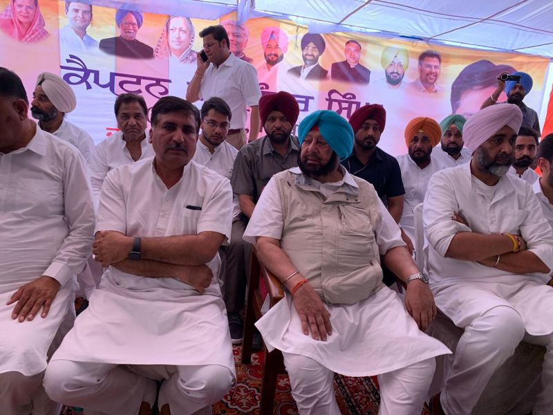 Urges People To Teach Lesson To Badals