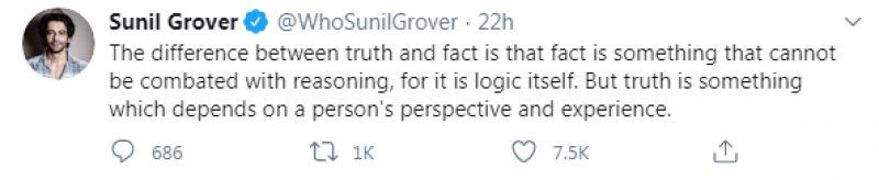 Sunil Grover tweet
