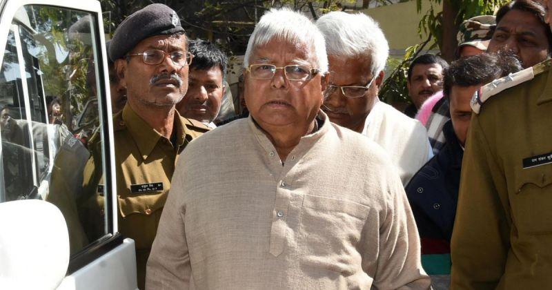 SC dismisses bail plea of Lalu Prasad Yadav