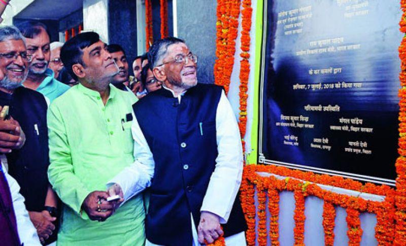 Bihta ESIC hospital opens