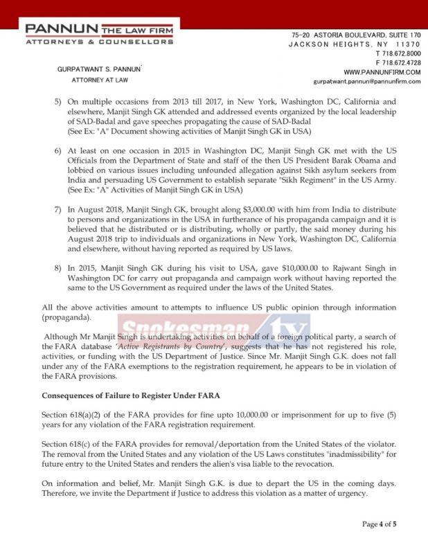 FARA Violation complaint page No-4