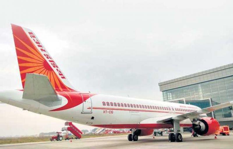 Flight operations at the Chandigarh International Airport resumed
