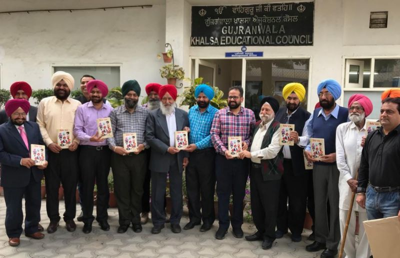 "Navdeep Singh Gill's Book Titled ""Naulakha Bagh"" Released Today"