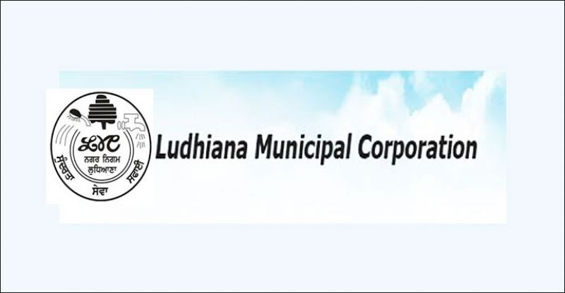 Ludhiana Municipal Corporation officials visited the spot