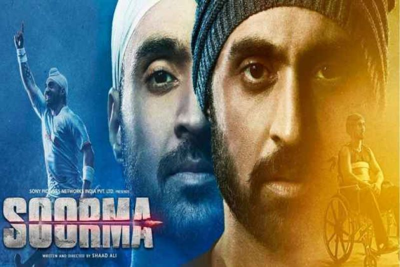Indian hockey player Sandeep Singh's biopic