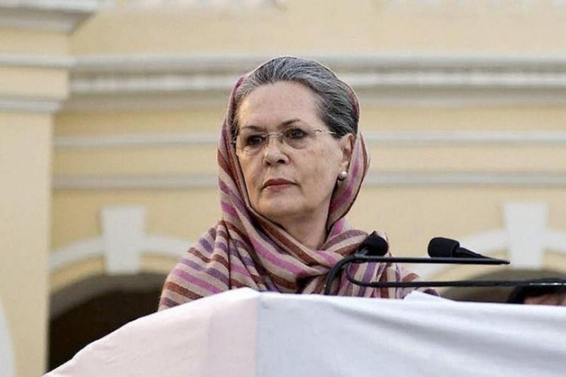 UPA chairperson Sonia Gandhi